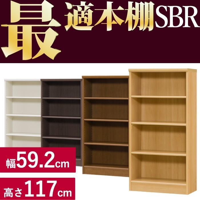 本棚 本棚 本棚 シンプル 本棚に最適な本棚 SBR幅59.2cm奥行31cm高さ117cm レビューを書いて送料無料 bb8
