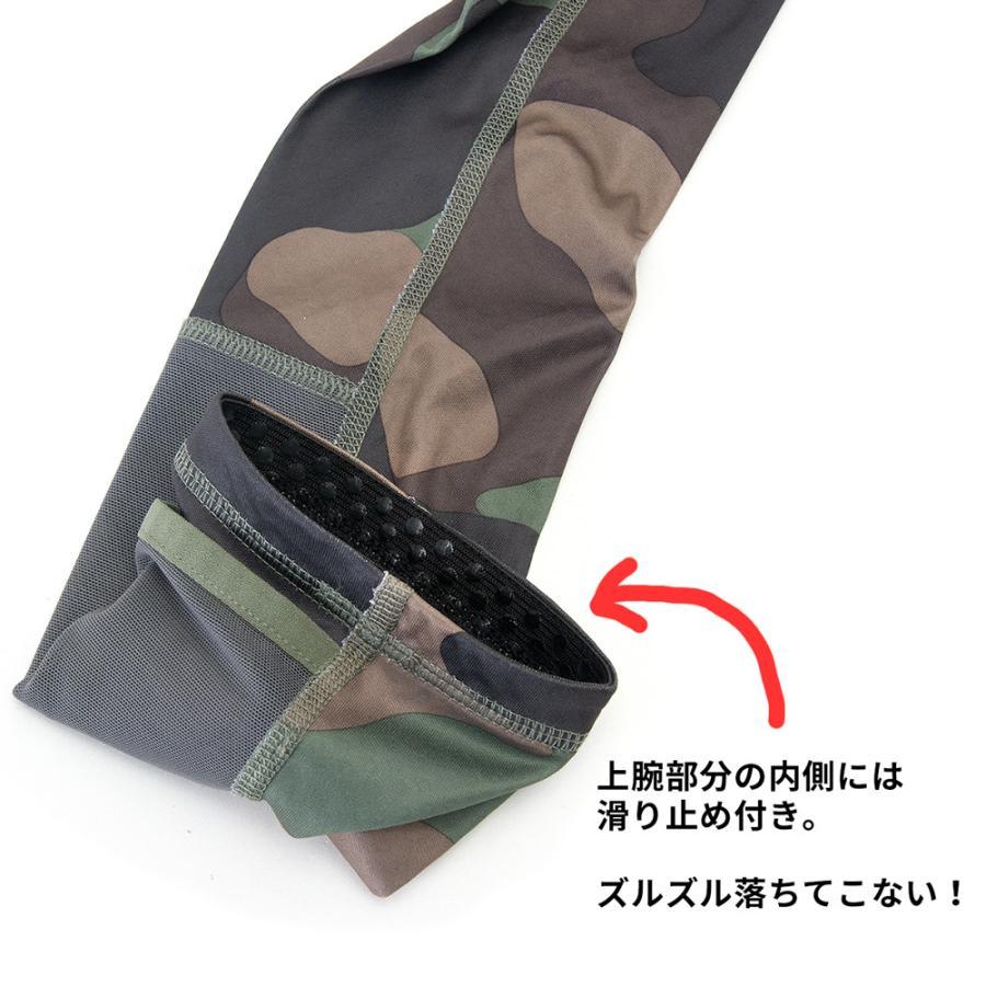 アームカバー Columbia コロンビア Freezer Zero Arm Sleeves フリーザー ゼロ アーム スリーブ 2m50cm 04