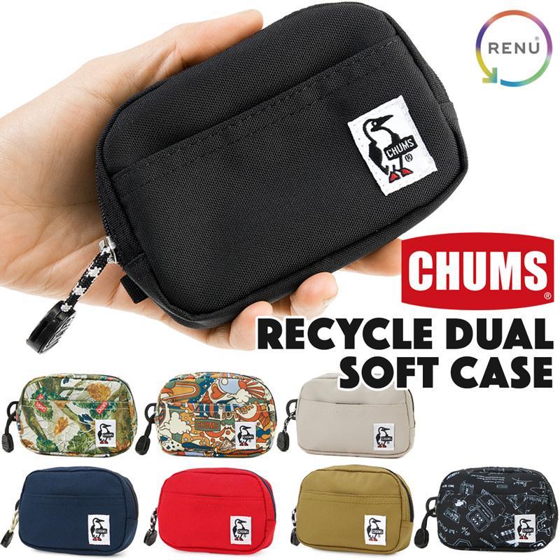 CHUMS チャムス デジカメケース Recycle Dual Soft Case リサイクル デュアル ソフトケース 2m50cm