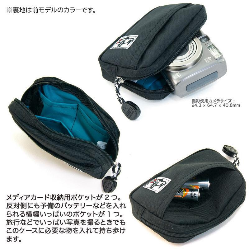 CHUMS チャムス デジカメケース Recycle Dual Soft Case リサイクル デュアル ソフトケース 2m50cm 02