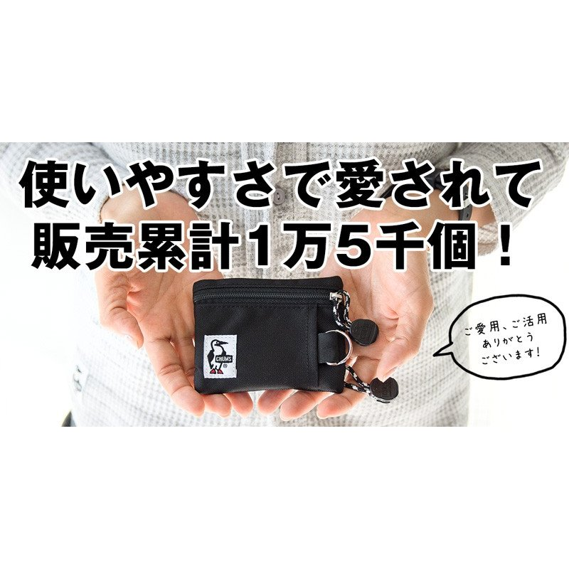 CHUMS チャムス コインケース Recycle Key Coin Case リサイクル キーコインケース 財布 キーケース 2m50cm 02
