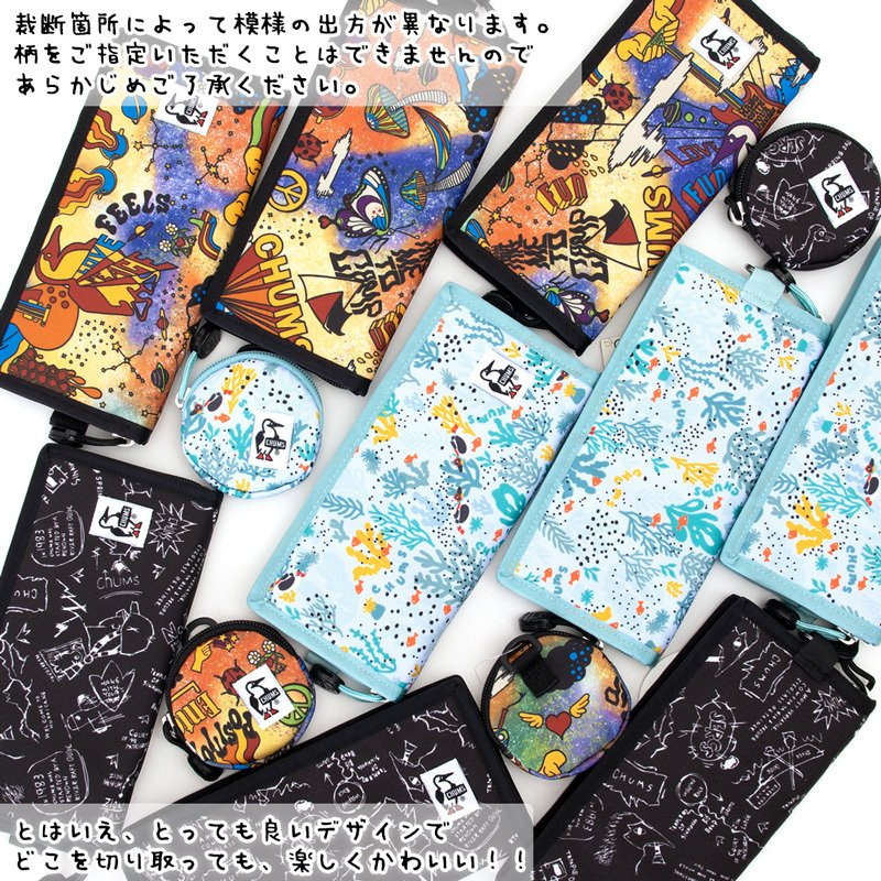 CHUMS チャムス コインケース Recycle Key Coin Case リサイクル キーコインケース 財布 キーケース 2m50cm 11