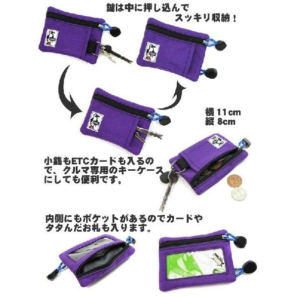 CHUMS チャムス コインケース Recycle Key Coin Case リサイクル キーコインケース 財布 キーケース 2m50cm 03