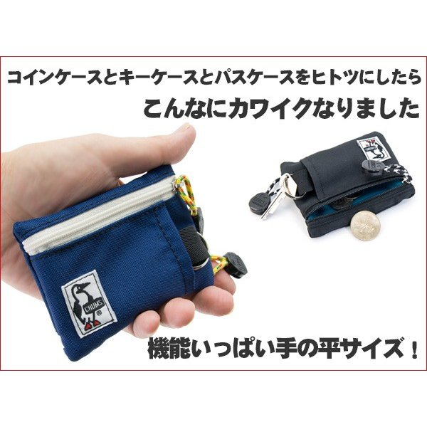 CHUMS チャムス コインケース Recycle Key Coin Case リサイクル キーコインケース 財布 キーケース 2m50cm 04
