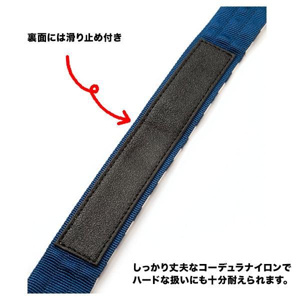 CHUMS チャムス カメラストラップ Camera Strap 3.8 スウェットナイロン Sweat Nylon|2m50cm|06