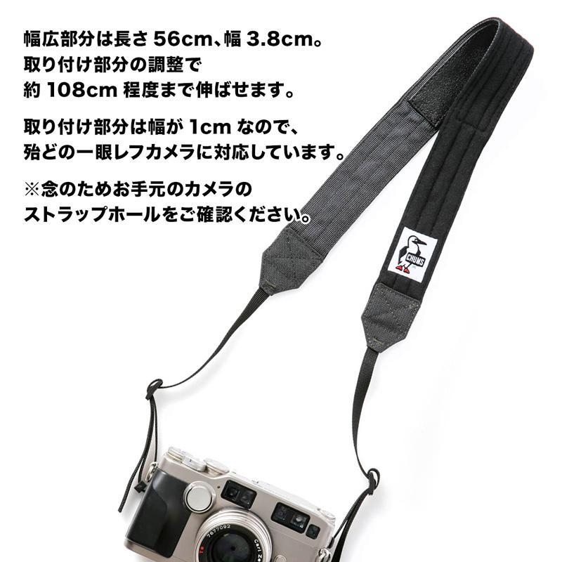 CHUMS チャムス カメラストラップ Camera Strap 3.8 スウェットナイロン Sweat Nylon|2m50cm|04