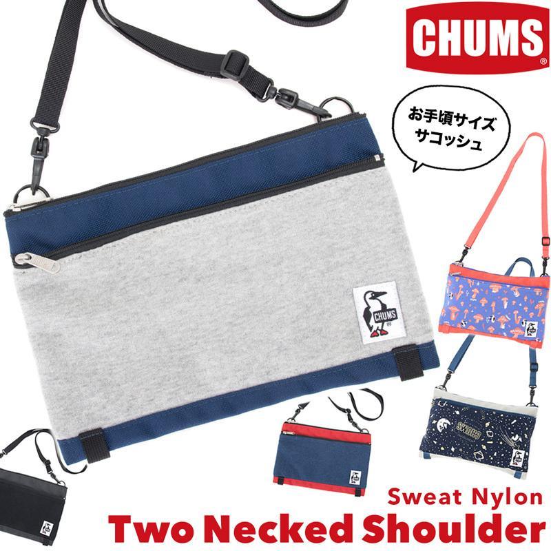 CHUMS チャムス サコッシュ 2Necked Shoulder ツーネックド ショルダー スウェットナイロン 2m50cm