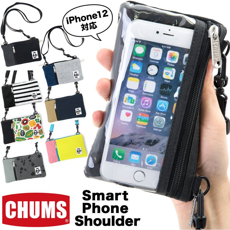 スマホポーチ チャムス CHUMS スマートフォン ショルダー Smart Phone Shoulder|2m50cm