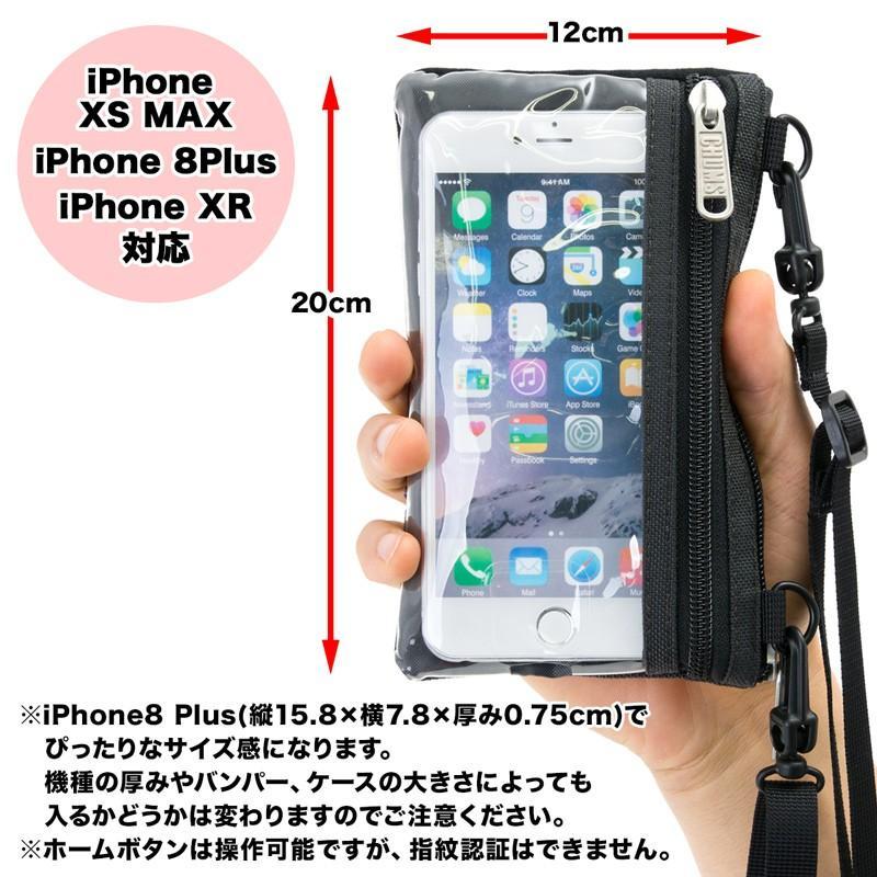 スマホポーチ チャムス CHUMS スマートフォン ショルダー Smart Phone Shoulder|2m50cm|03