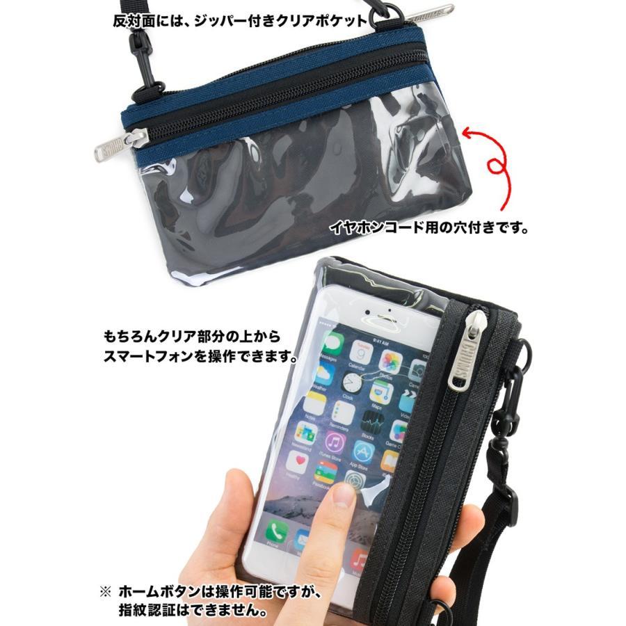 スマホポーチ チャムス CHUMS スマートフォン ショルダー Smart Phone Shoulder|2m50cm|07