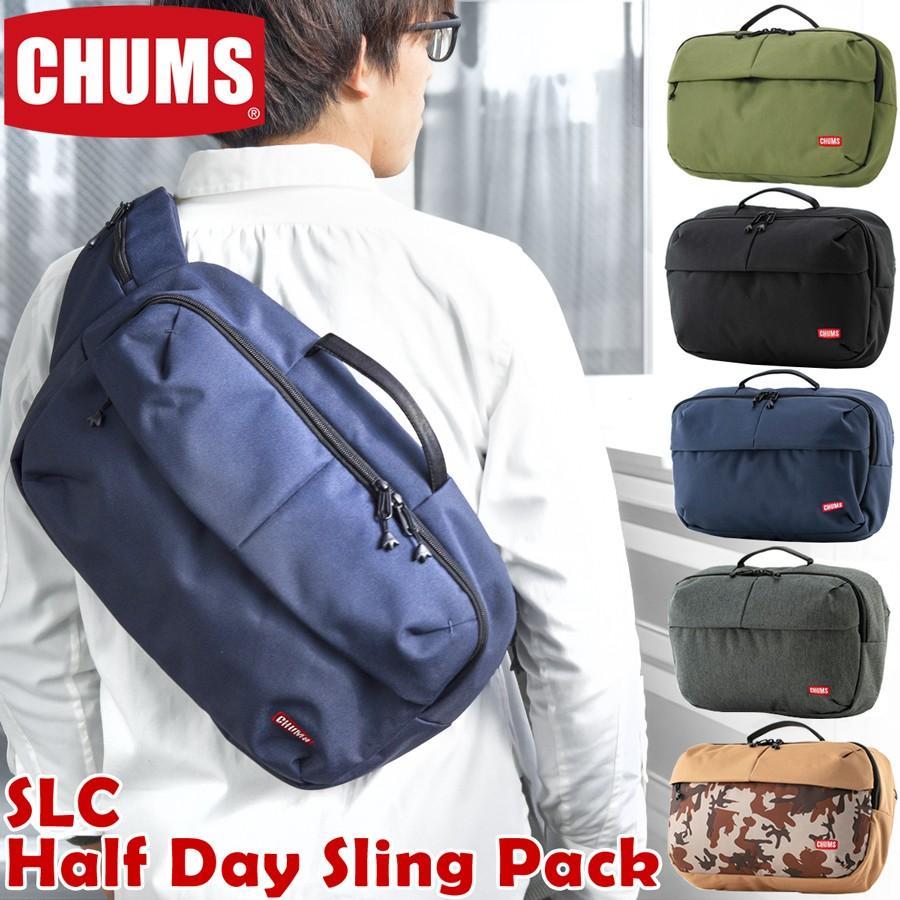 ボディバッグ CHUMS チャムス SLC ハーフデイ スリングパック SLC Half Day Sling Pack|2m50cm