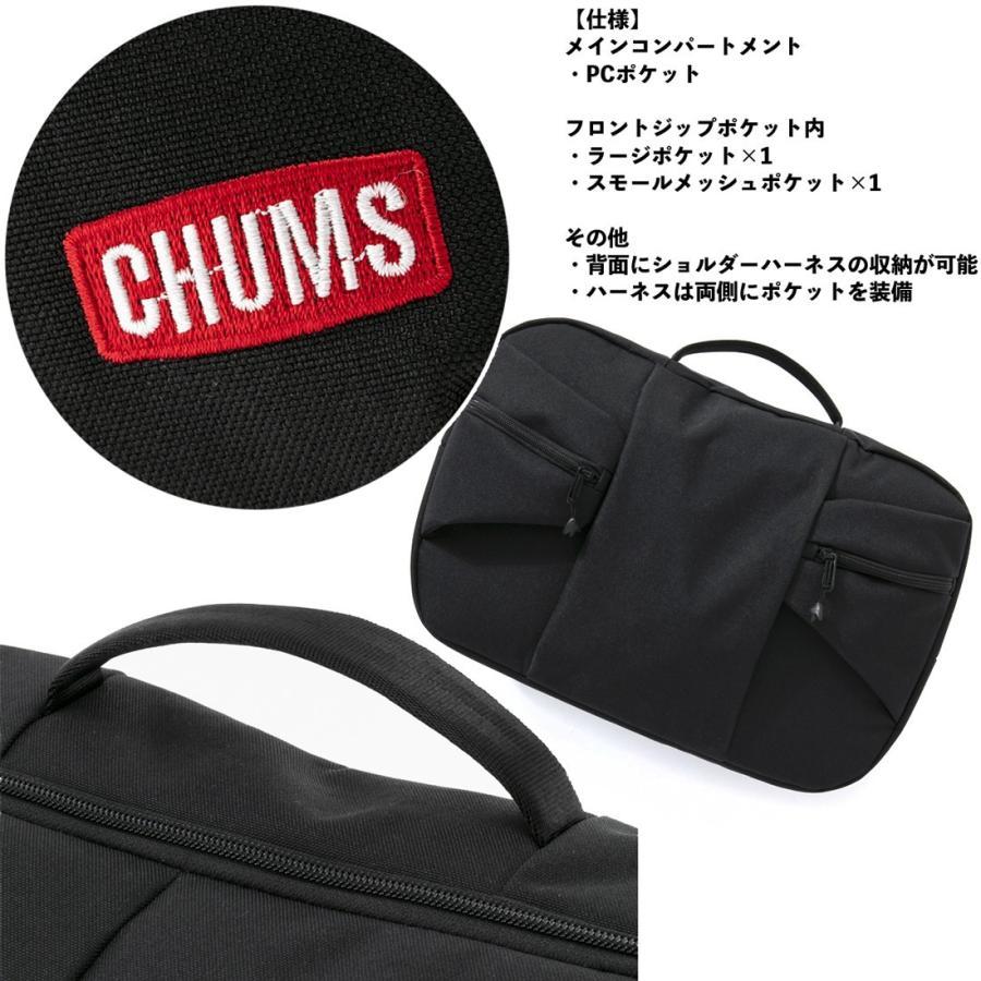 ボディバッグ CHUMS チャムス SLC ハーフデイ スリングパック SLC Half Day Sling Pack|2m50cm|09