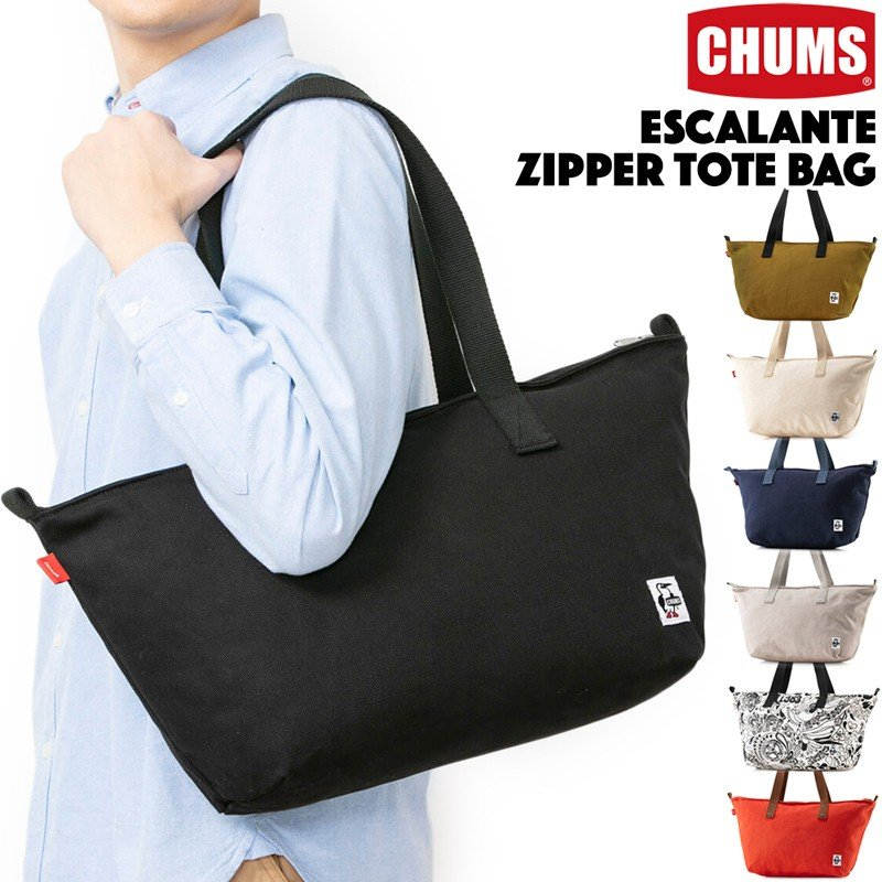 CHUMS チャムス トートバッグ Escalante Zipper Tote Bag エスカランテ ジッパー|2m50cm