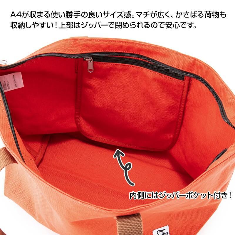 CHUMS チャムス トートバッグ Escalante Zipper Tote Bag エスカランテ ジッパー|2m50cm|07