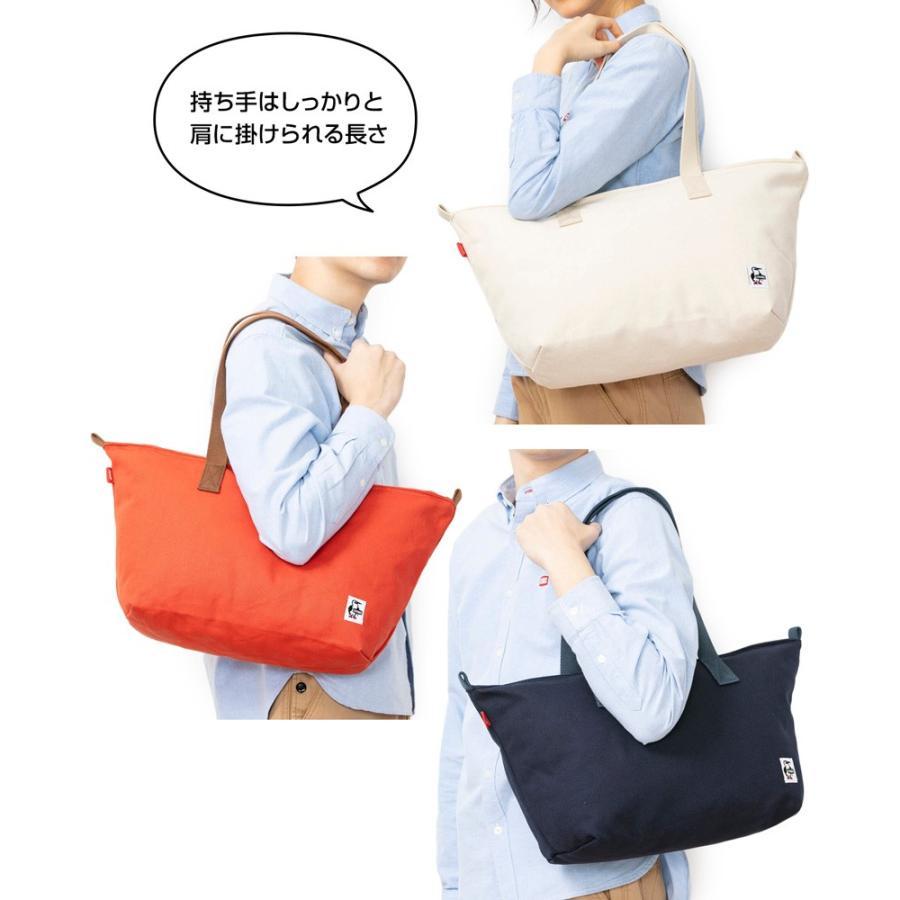CHUMS チャムス トートバッグ Escalante Zipper Tote Bag エスカランテ ジッパー|2m50cm|08