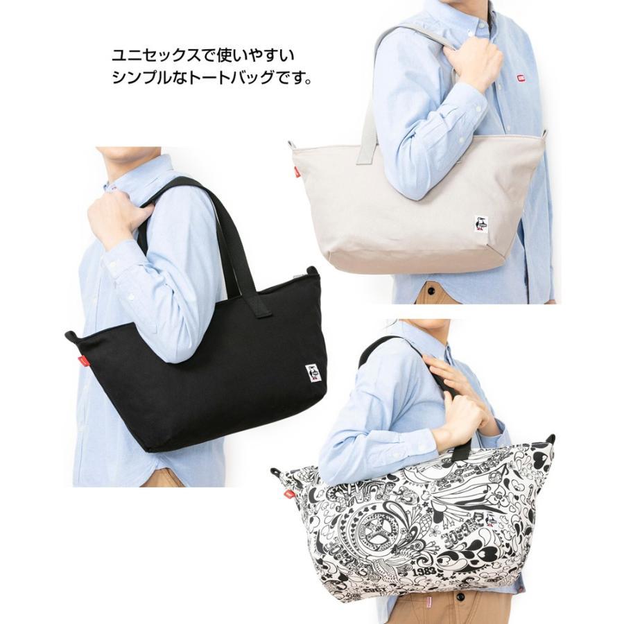 CHUMS チャムス トートバッグ Escalante Zipper Tote Bag エスカランテ ジッパー|2m50cm|09