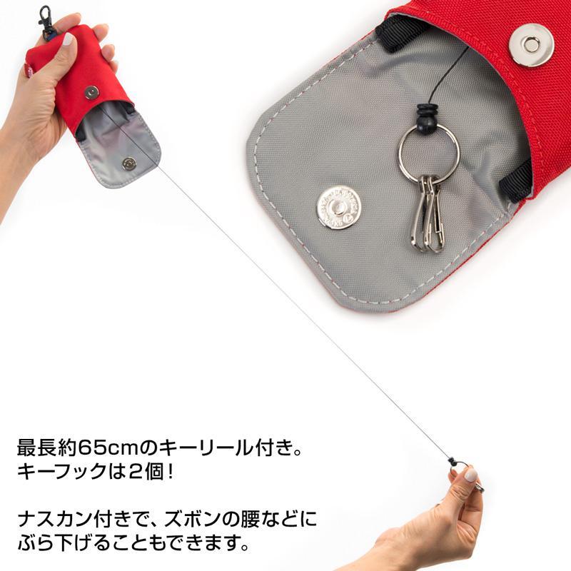 CHUMS チャムス キーケース Recycle Retractor Key Holder リサイクル リトラクター キーホルダー|2m50cm|03