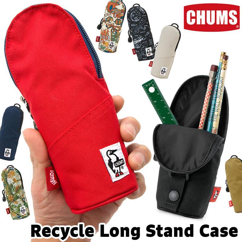CHUMS チャムス ペンケース Recycle Long Stand Case リサイクル ロング スタンドケース|2m50cm