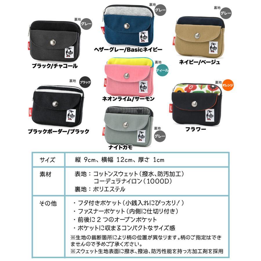 CHUMS チャムス 財布 Pocket Size Wallet Sweat Nylon ポケットサイズ ウォレット スウェットナイロン 2m50cm 15