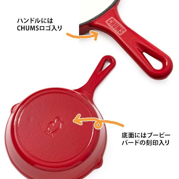 CHUMS チャムス Color Skillet 8 inch カラー スキレット 8インチ 2m50cm 05