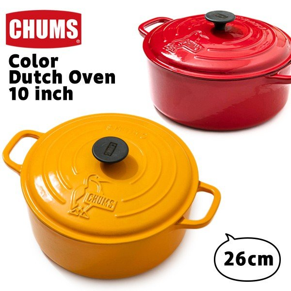 CHUMS チャムス Color Dutch Oven 10 inch カラー ダッチオーブン 10インチ 両手鍋 26cm|2m50cm