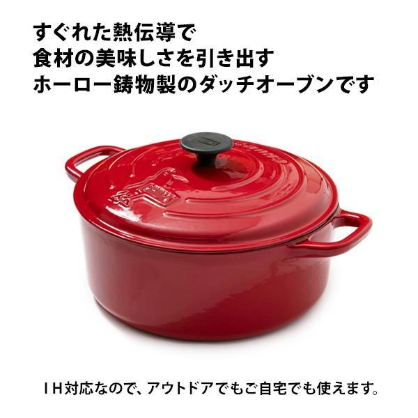 CHUMS チャムス Color Dutch Oven 10 inch カラー ダッチオーブン 10インチ 両手鍋 26cm|2m50cm|02
