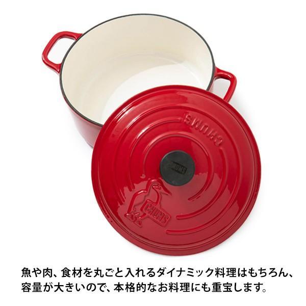 CHUMS チャムス Color Dutch Oven 10 inch カラー ダッチオーブン 10インチ 両手鍋 26cm|2m50cm|03