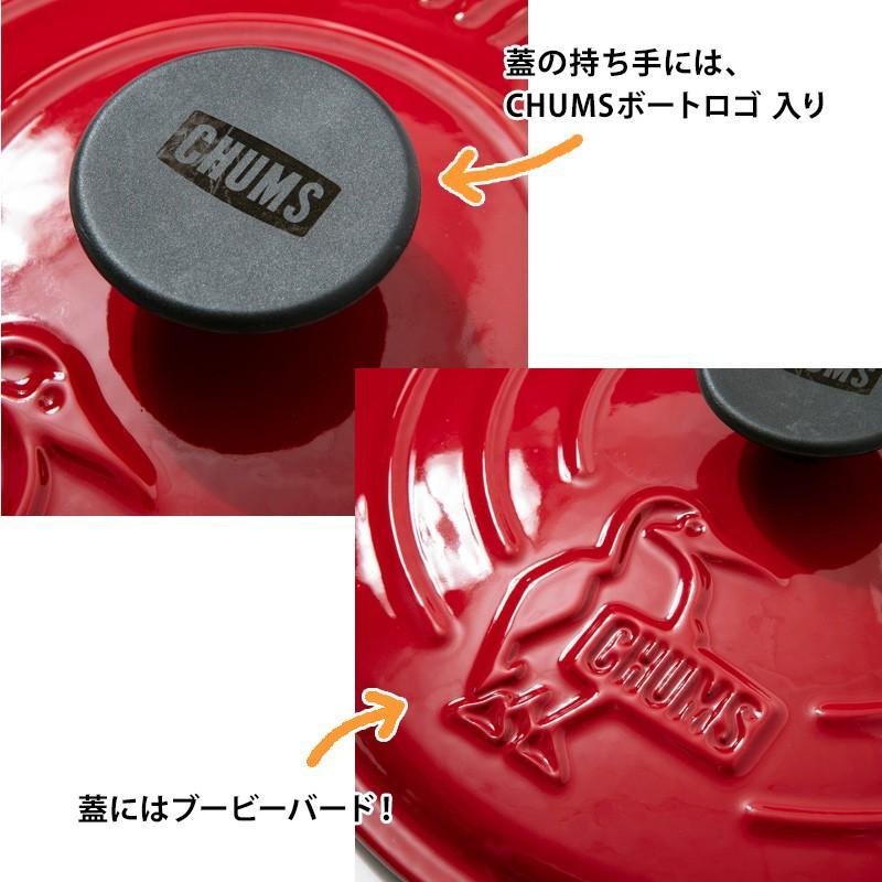 CHUMS チャムス Color Dutch Oven 10 inch カラー ダッチオーブン 10インチ 両手鍋 26cm|2m50cm|04
