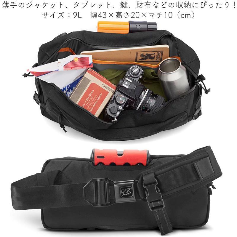 ボディバッグ CHROME クローム KADET SLING BAG カデット スリングバッグ|2m50cm|03