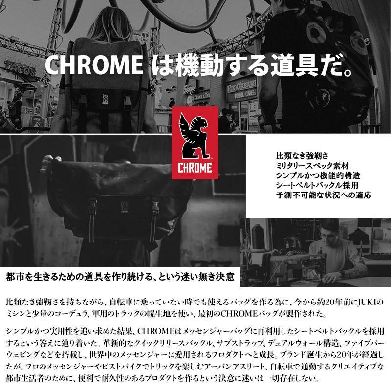 ボディバッグ CHROME クローム KADET SLING BAG カデット スリングバッグ|2m50cm|15