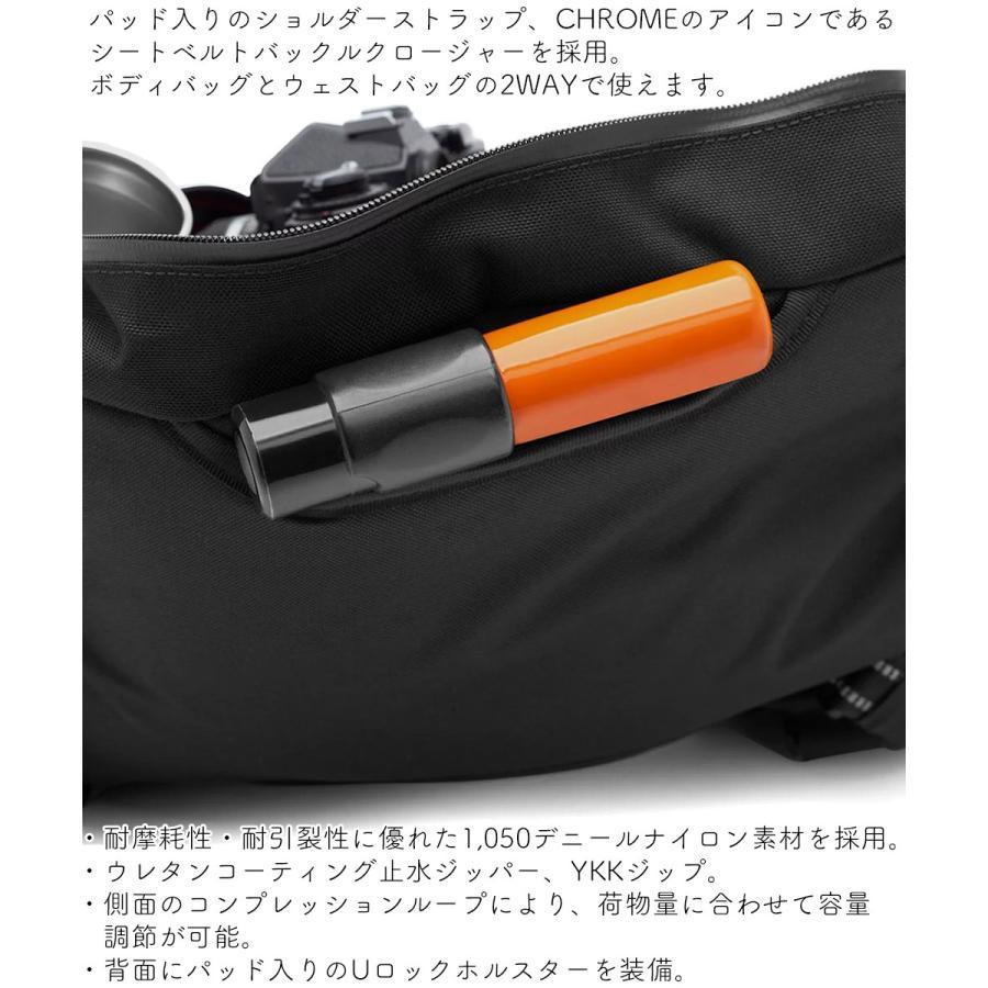 ボディバッグ CHROME クローム KADET SLING BAG カデット スリングバッグ|2m50cm|05