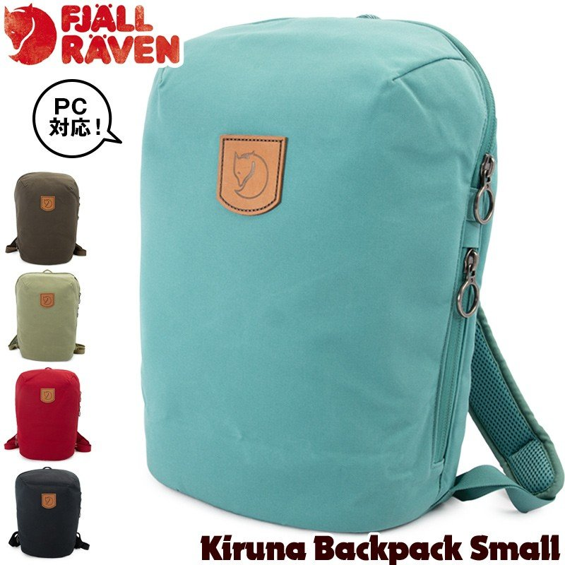 Kiruna Backpack Small Fjallraven