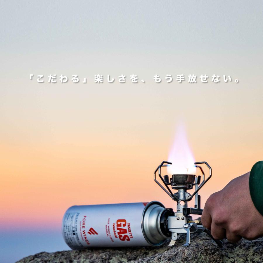 FORE WINDS/フォアウィンズ マイクロキャンプストーブ MICRO CAMP STOVE IWATANI カセットガスストーブ|2m50cm|02