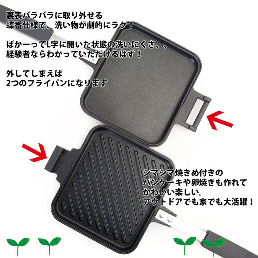 ホットサンドメーカー CB-P-HSG ホットサンドグリル IWATANI イワタニ クッカー 2m50cm 04