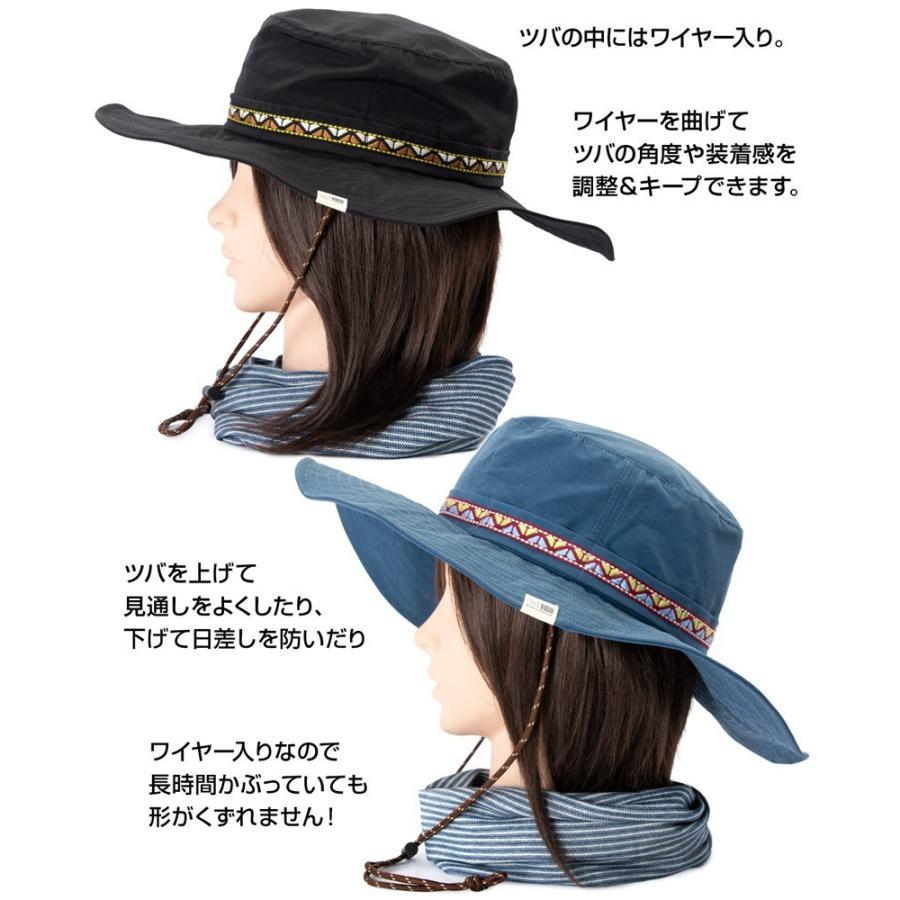 帽子 karrimor カリマー safari hat サファリ ハット|2m50cm|10