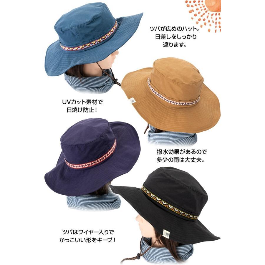 帽子 karrimor カリマー safari hat サファリ ハット|2m50cm|11