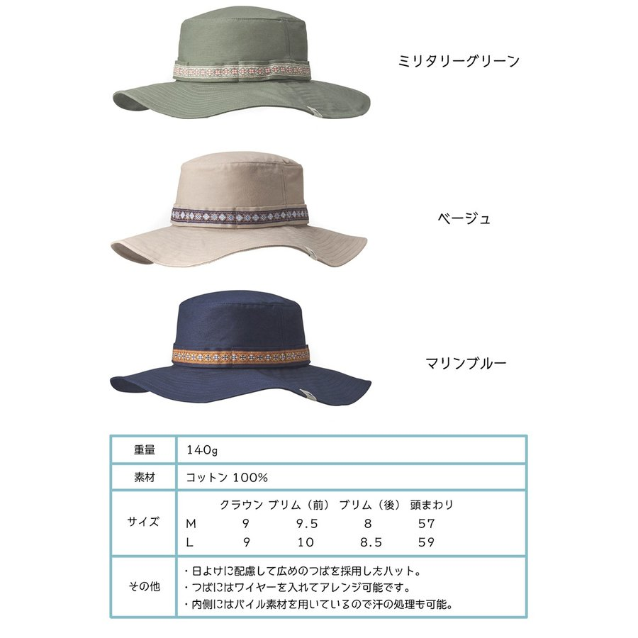 帽子 karrimor カリマー safari hat サファリ ハット|2m50cm|13