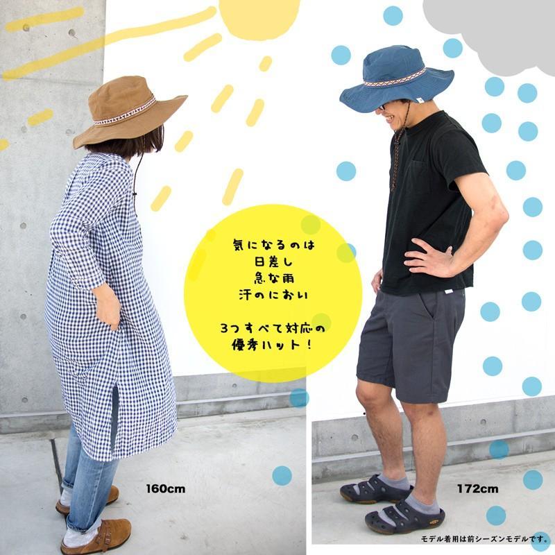 帽子 karrimor カリマー safari hat サファリ ハット|2m50cm|06