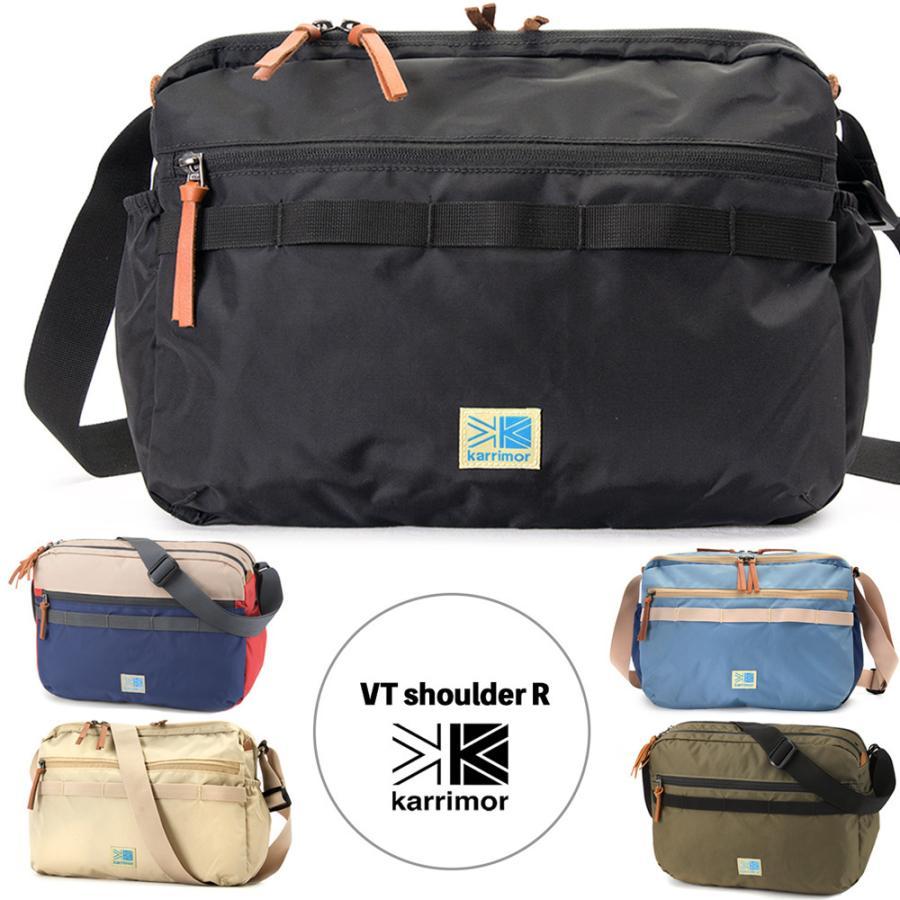 ショルダーバッグ カリマー karrimor VT shoulder R|2m50cm