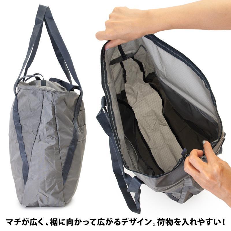 パッカブル トートバッグ karrimor カリマー mars tote 30 マース トート|2m50cm|11