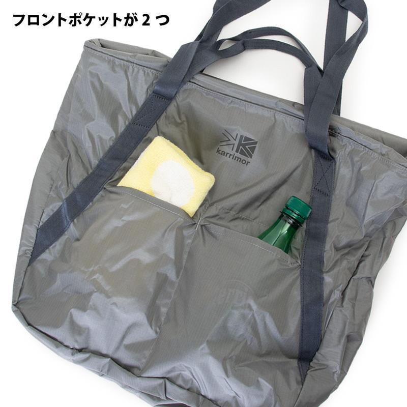 パッカブル トートバッグ karrimor カリマー mars tote 30 マース トート|2m50cm|09