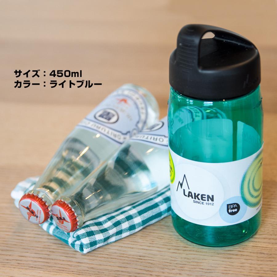 水筒 LAKEN ラーケン Tritan Classic トライタン クラシック 0.45L 2m50cm 03
