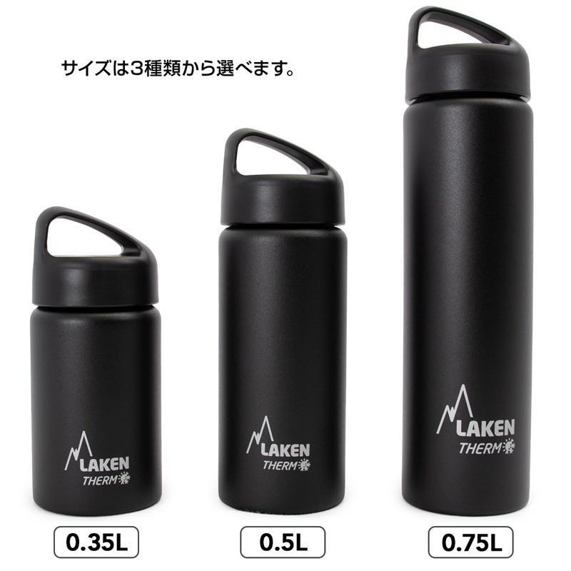 水筒 LAKEN ラーケン Classic THERMO クラシック サーモ 0.75L|2m50cm|08