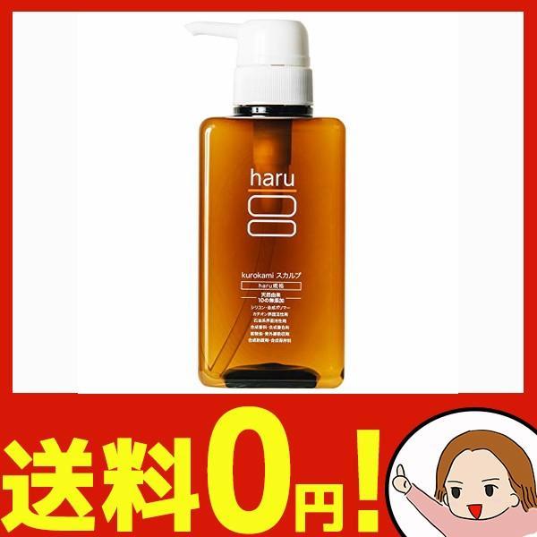 haru(ハル) 100% 天然由来シャンプー haru kurokamiスカルプ (ノンシリコン、アミノ酸系)(リンス・コンディショナー不要) 柑橘|2t-shop