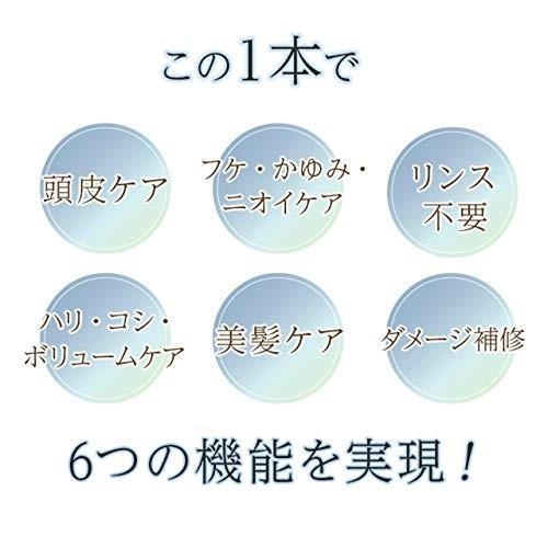 haru(ハル) 100% 天然由来シャンプー haru kurokamiスカルプ (ノンシリコン、アミノ酸系)(リンス・コンディショナー不要) 柑橘|2t-shop|03