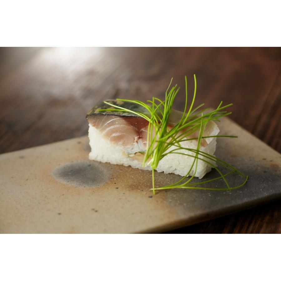 送料無料 おうちごはん ギフト さば寿司お取り寄せ 三太郎の極上鯖寿司 2本セット 3-toku