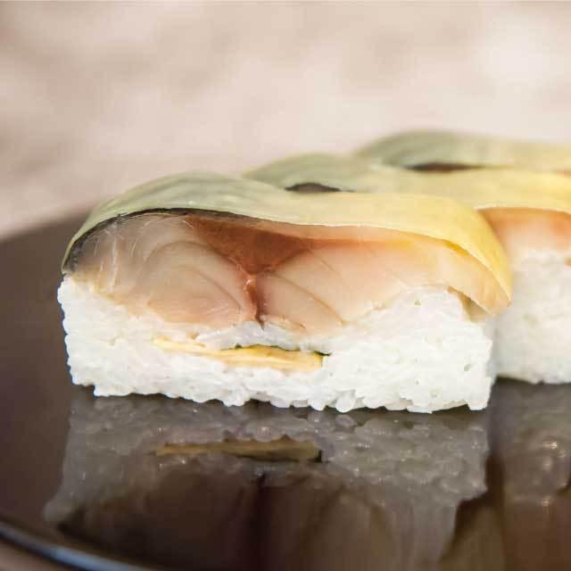 送料無料 おうちごはん ギフト さば寿司お取り寄せ 三太郎の極上鯖寿司、極上焼き鯖寿司セット 3-toku 02