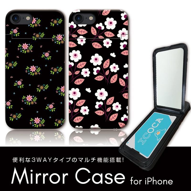 XS 6 12 pro X XR Liberty Cosmos Bloom case for iPhone 12 6 5 X max 7 12 mini 11 pro max 12 pro max 7 11 11 pro 8