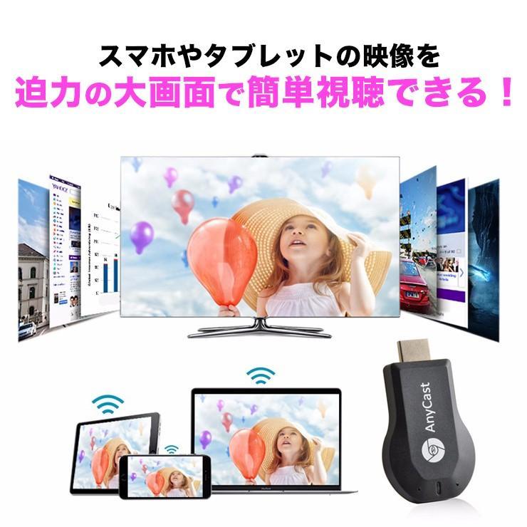 HDMI ワイヤレス レシーバー Wi-Fi iPhone android PC パソコン テレビ TV モニター スマホ 転送 テレビ で見る 高解像度 1080P|301-shop|02
