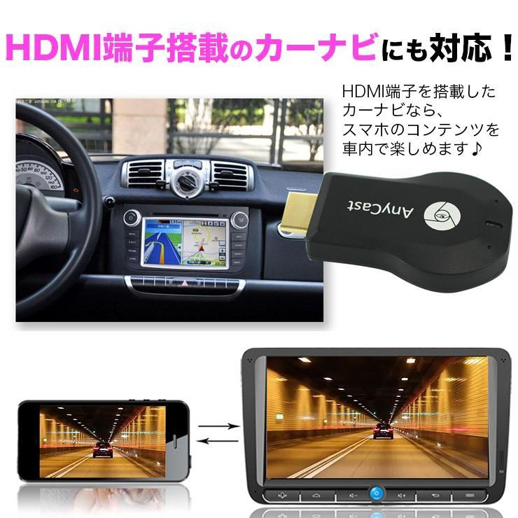 HDMI ワイヤレス レシーバー Wi-Fi iPhone android PC パソコン テレビ TV モニター スマホ 転送 テレビ で見る 高解像度 1080P|301-shop|05